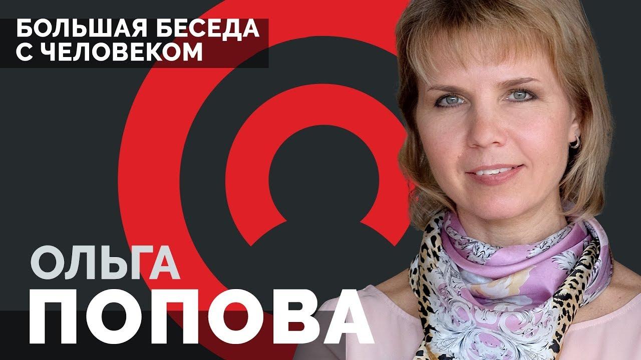Ольга Попова о нелогичных юристах, саморазвитии и креативе в юриспруденции (16+)